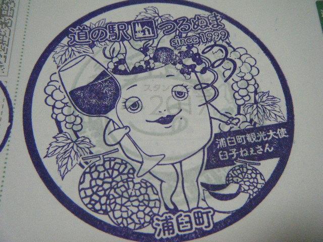 f:id:tsumatan:20170706235136j:plain