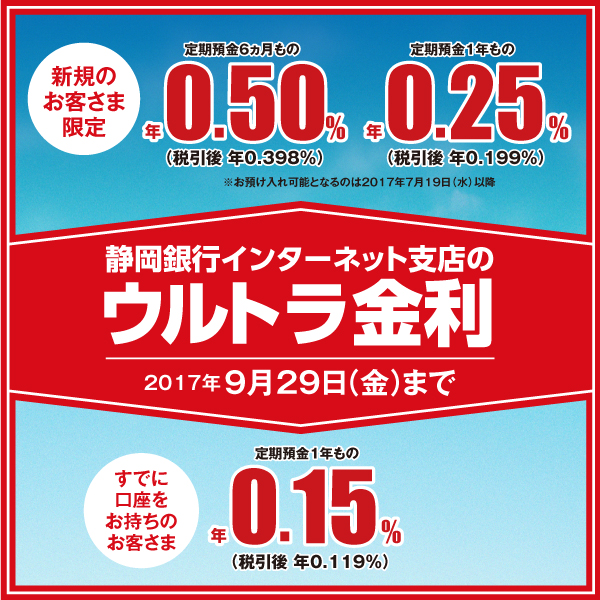 f:id:tsumatan:20170718140606j:plain
