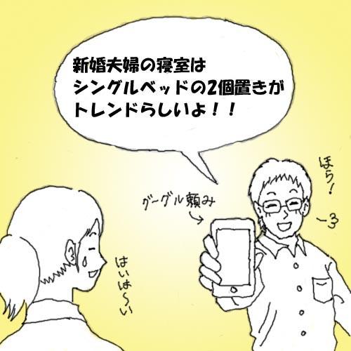 f:id:tsumatan:20170719002955j:plain