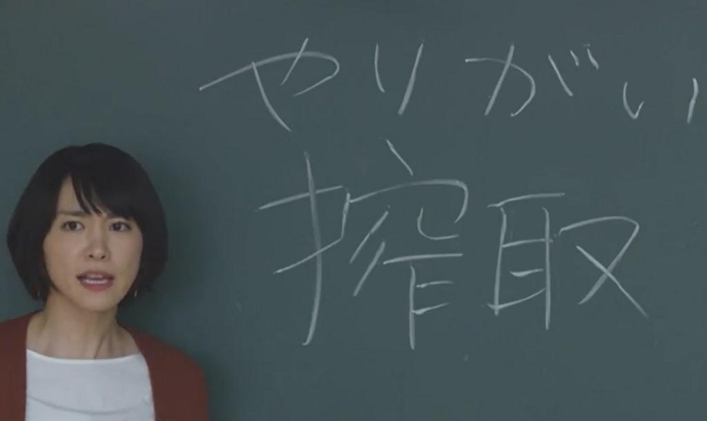 f:id:tsumatan:20170801214947j:plain