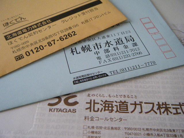 f:id:tsumatan:20170815152902j:plain