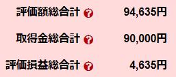 f:id:tsumatan:20170818094305p:plain