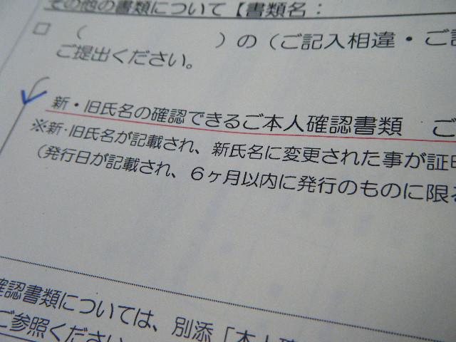 f:id:tsumatan:20170905124905j:plain