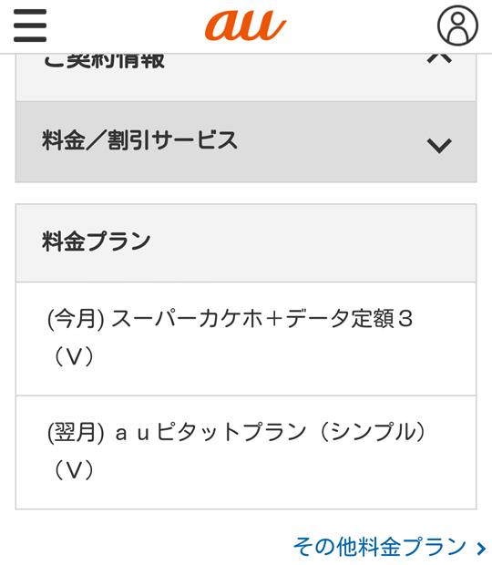 f:id:tsumatan:20170910132423p:plain