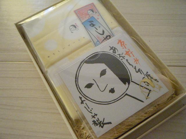 f:id:tsumatan:20170917115657j:plain