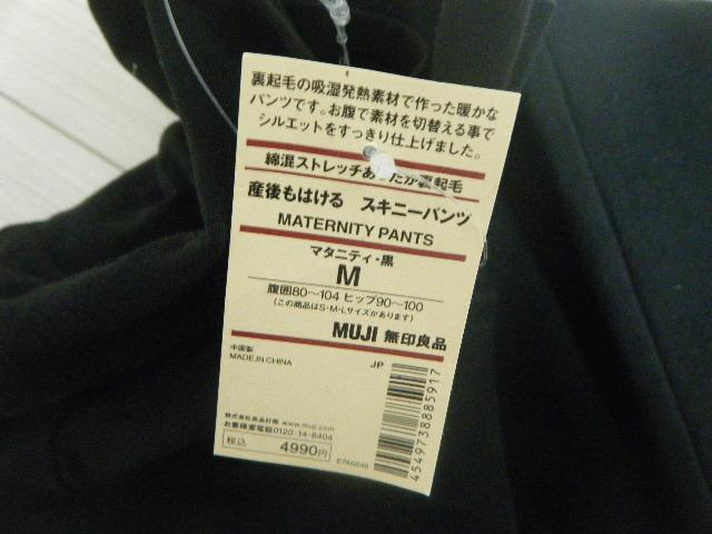 f:id:tsumatan:20171120162104j:plain