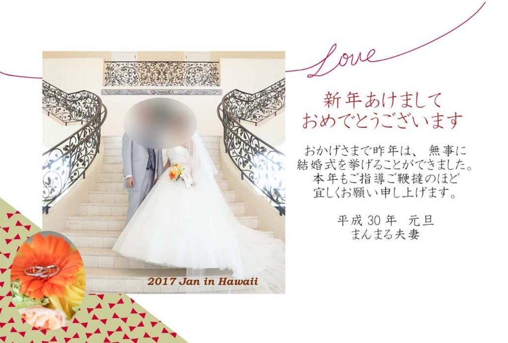 f:id:tsumatan:20171126150916j:plain