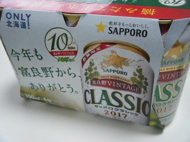 f:id:tsumatan:20171126152809j:plain