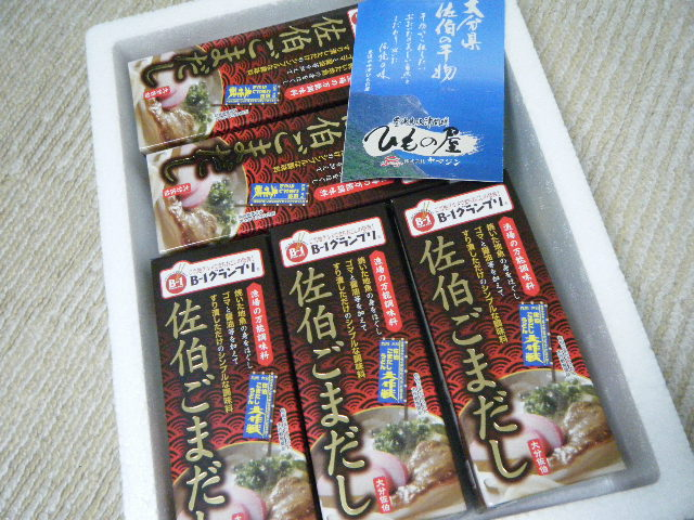 f:id:tsumatan:20171130003012j:plain