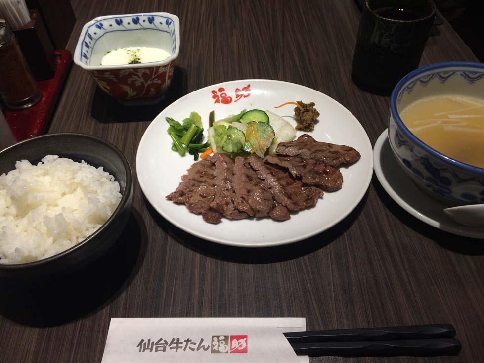f:id:tsumatan:20171208234946j:plain