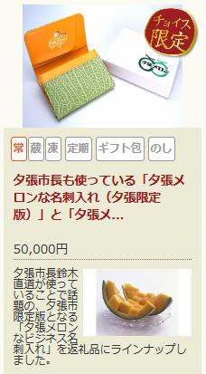 f:id:tsumatan:20171212170823p:plain