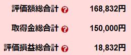 f:id:tsumatan:20171213170236p:plain