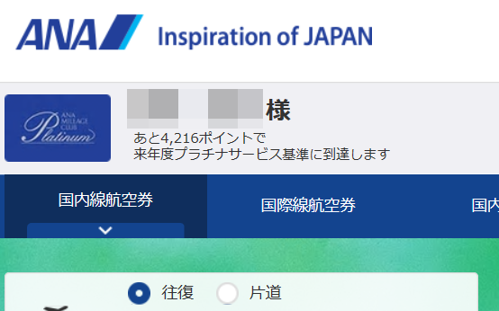 f:id:tsumatan:20171213235906p:plain