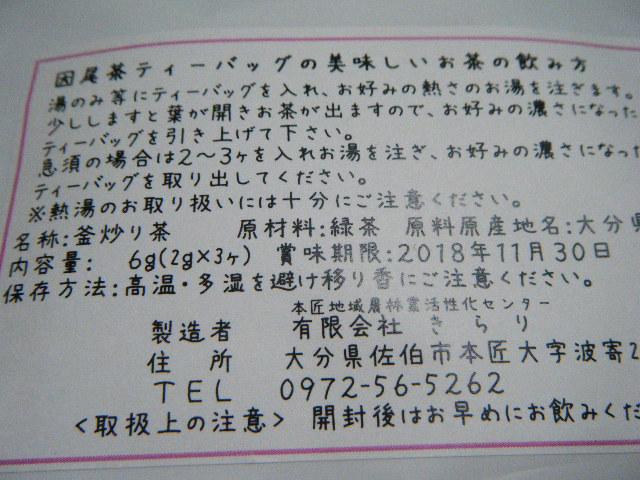 f:id:tsumatan:20171225224849j:plain