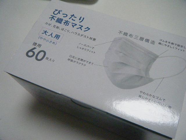 f:id:tsumatan:20171226181456j:plain