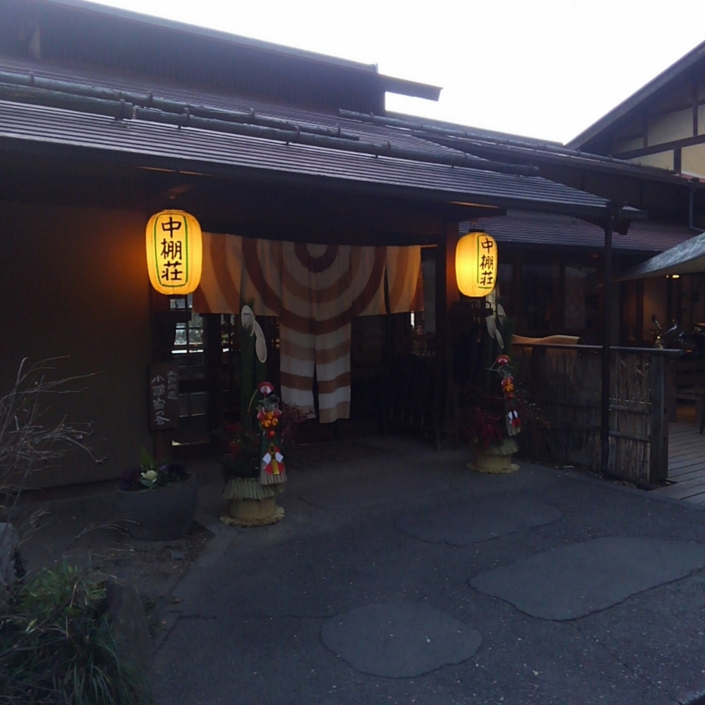 f:id:tsumatan:20180102002617j:plain