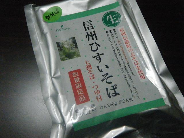 f:id:tsumatan:20180102003447j:plain
