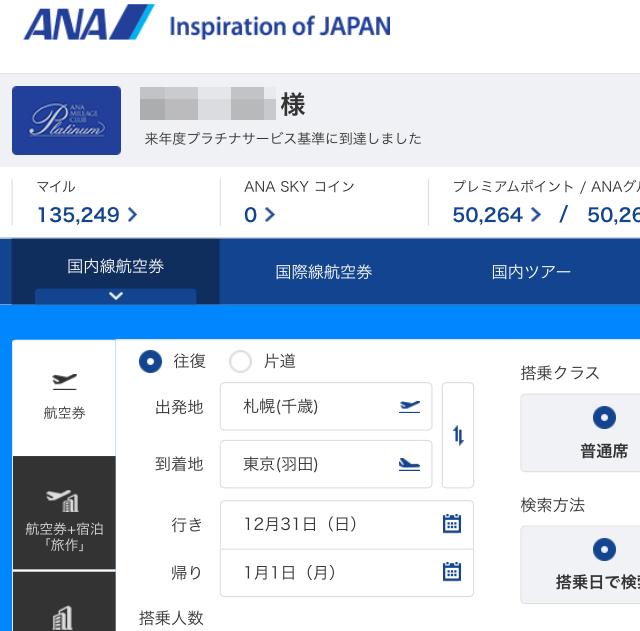 f:id:tsumatan:20180110235612p:plain