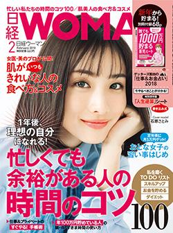 f:id:tsumatan:20180111111531j:plain