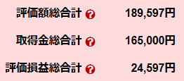 f:id:tsumatan:20180115170016p:plain