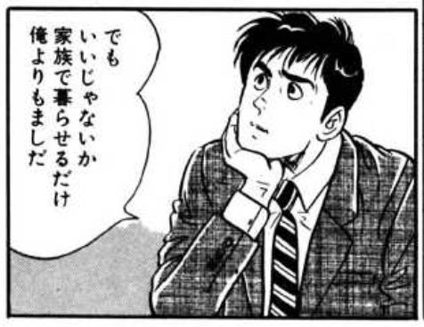f:id:tsumatan:20180118005015p:plain