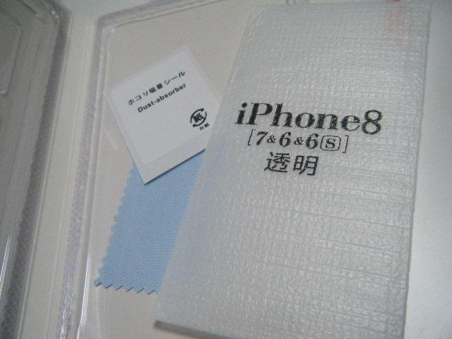 f:id:tsumatan:20180131001715j:plain