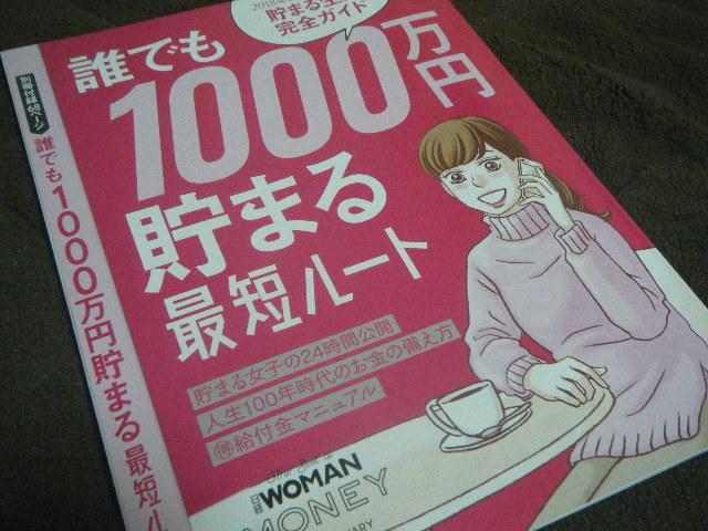 f:id:tsumatan:20180208000611j:plain