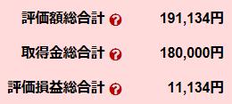 f:id:tsumatan:20180216172154p:plain