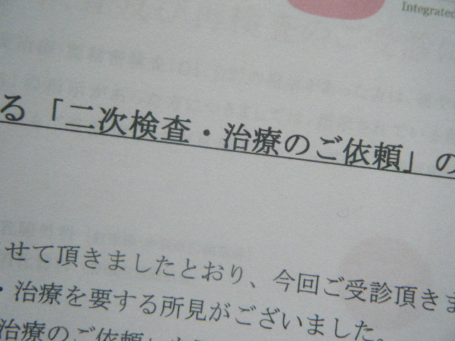 f:id:tsumatan:20180224222612j:plain