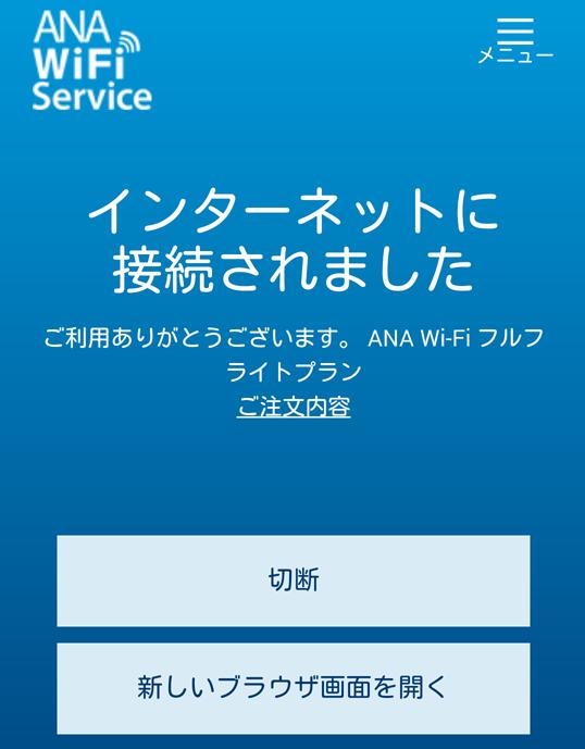 f:id:tsumatan:20180305004413p:plain