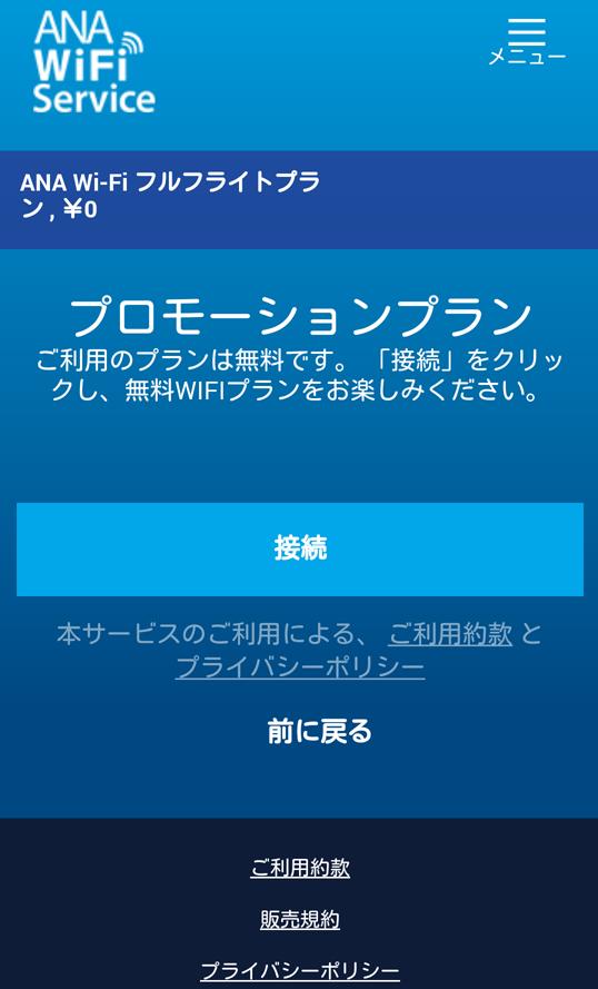 f:id:tsumatan:20180305004442p:plain