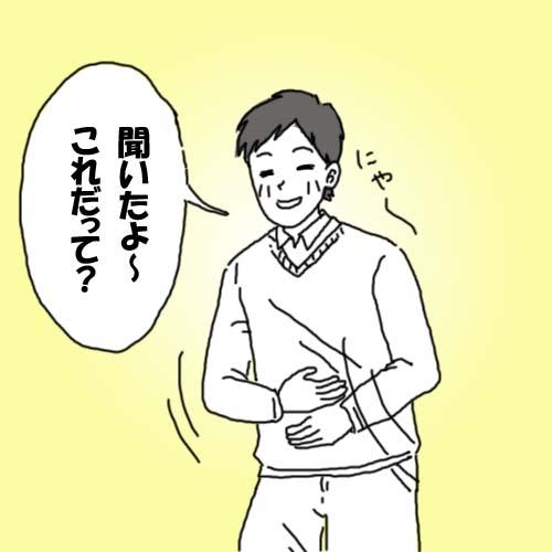 f:id:tsumatan:20180325164647j:plain