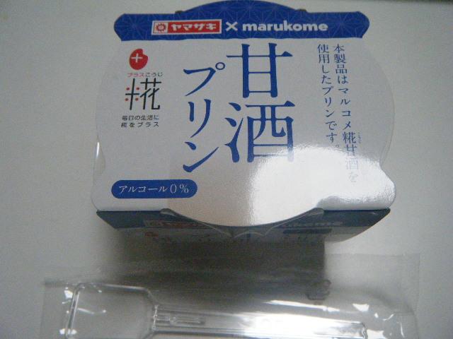 f:id:tsumatan:20180505003949j:plain