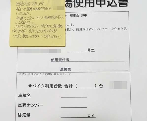 f:id:tsumatan:20180518143958j:plain