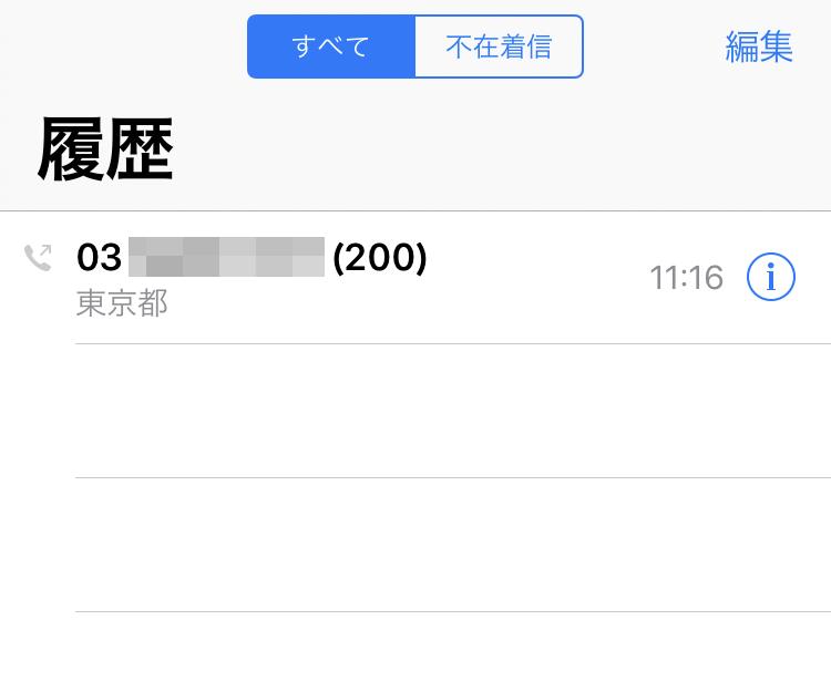 f:id:tsumatan:20180519113830p:plain