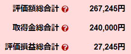 f:id:tsumatan:20180614103250p:plain