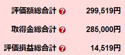 f:id:tsumatan:20180916224258p:plain