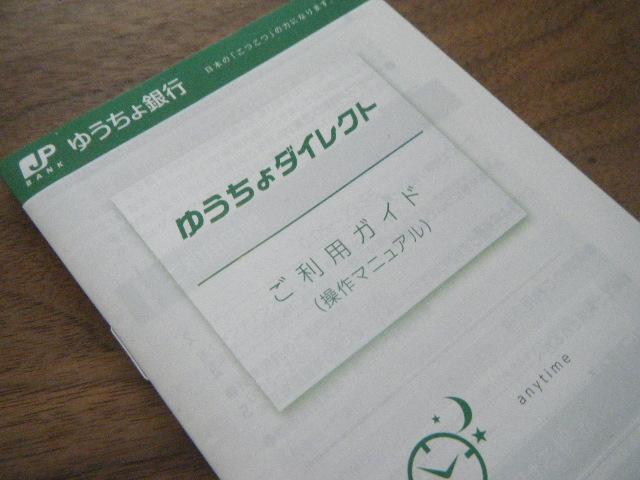 f:id:tsumatan:20181003225821j:plain