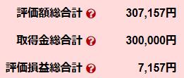 f:id:tsumatan:20181012221212p:plain