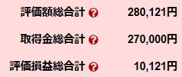 f:id:tsumatan:20181114090223p:plain