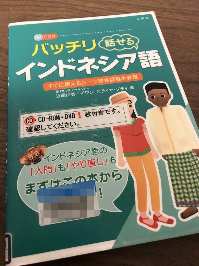 f:id:tsumatan:20190115222555j:plain
