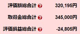 f:id:tsumatan:20190115232840p:plain