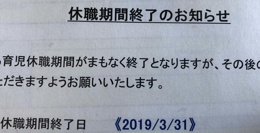f:id:tsumatan:20190202233444j:plain