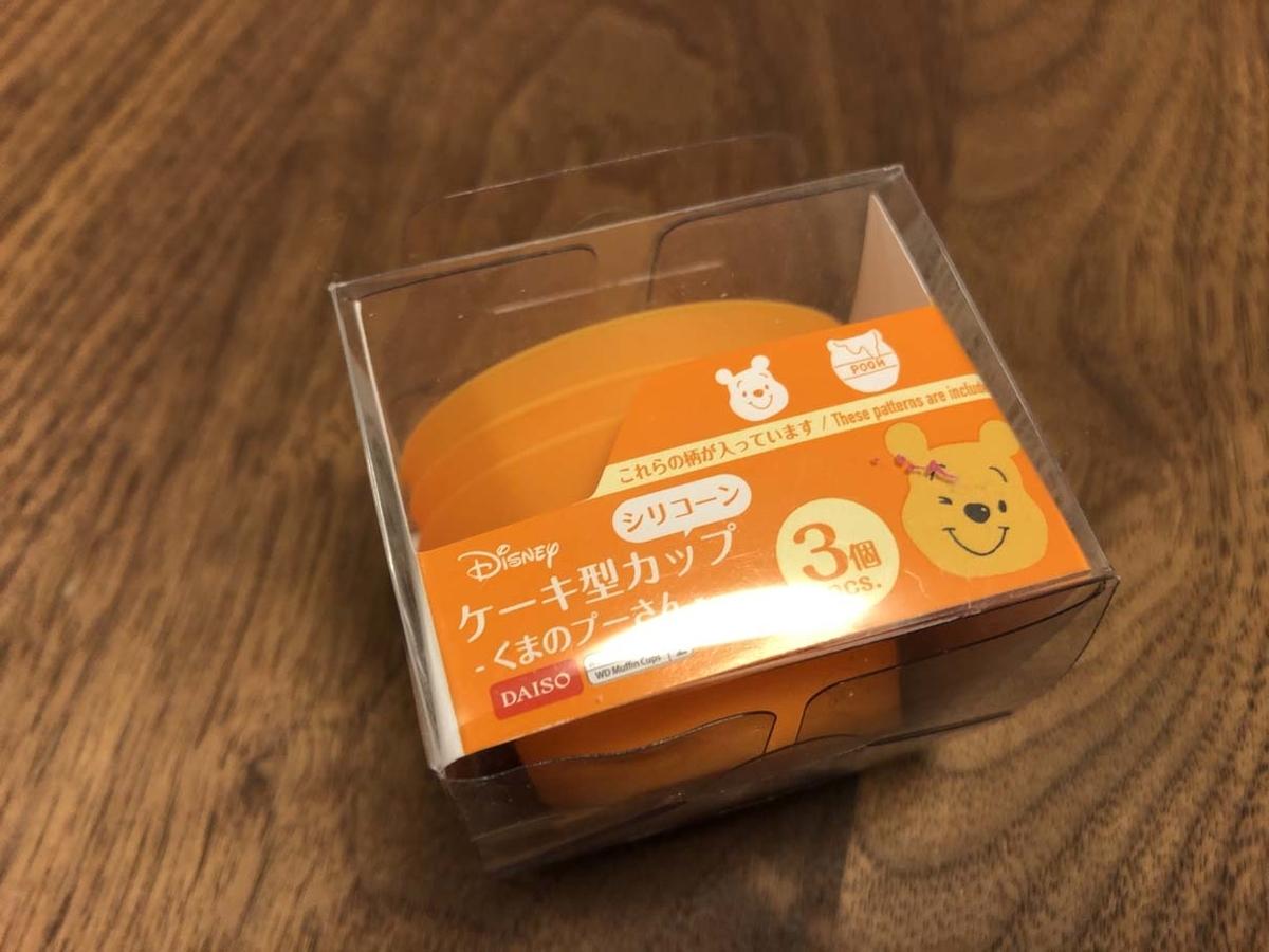 f:id:tsumatan:20190325001407j:plain
