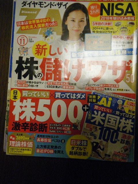 f:id:tsumatan:20190912000357j:plain
