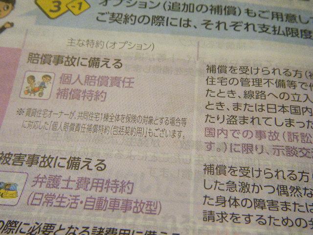 f:id:tsumatan:20200404002214j:plain