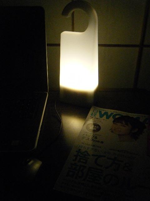 f:id:tsumatan:20200409225017j:plain