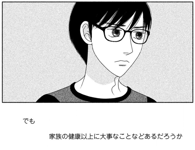 f:id:tsumatan:20200411234205p:plain