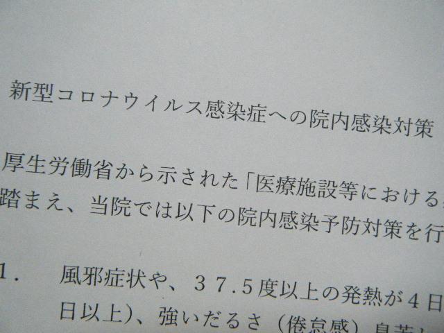 f:id:tsumatan:20200420135555j:plain