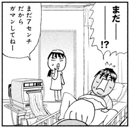f:id:tsumatan:20200625113616p:plain